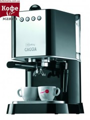 Рожковая кофеварка Gaggia New Baby Black